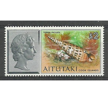 Znaczek Aitutaki 1975 Mi 137 Czyste **