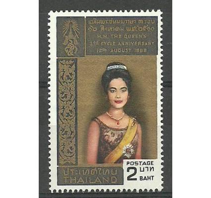 Znaczek Tajlandia 1968 Mi 530 Czyste **