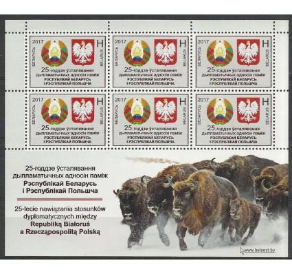 Znaczek Białoruś 2017 Mi ark 1185 Czyste **