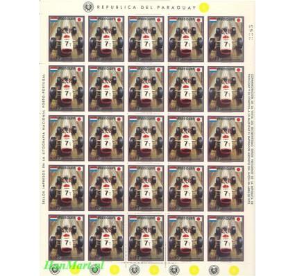 Znaczek Paragwaj 1972 Mi ark 2359 Czyste **