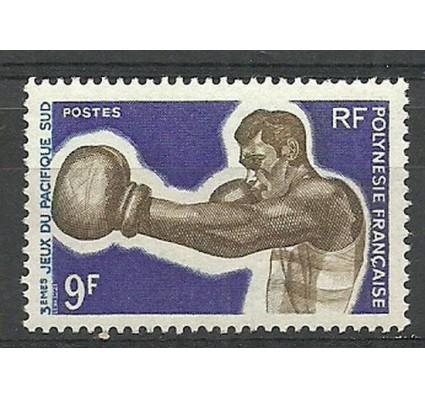 Znaczek Polinezja Francuska 1969 Mi 96 Czyste **