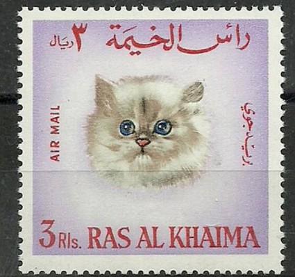 Znaczek Ras Al Khaima 1967 Mi 166 Czyste **