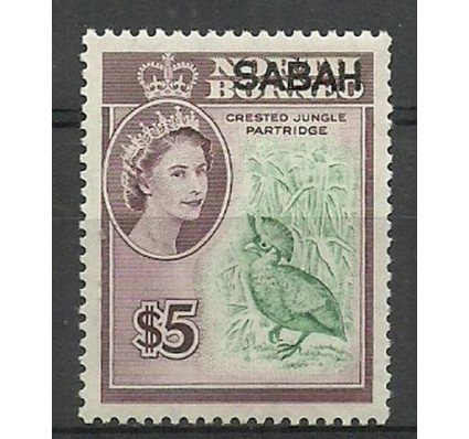 Znaczek Malezja 1964 Mi sab15 Czyste **