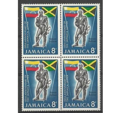 Znaczek Jamajka 1966 Mi 260 Czyste **