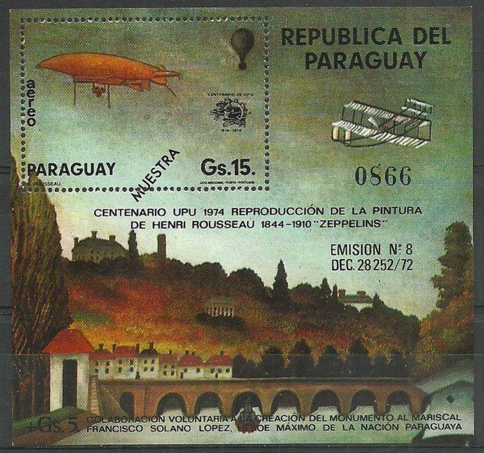 Paragwaj 1974 Mi spebl228 Czyste **