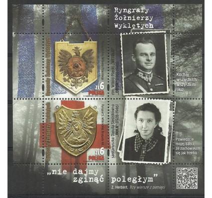 Znaczek Polska 2018 Mi ark 4976-4977 Fi ark 4825-4826 Czyste **