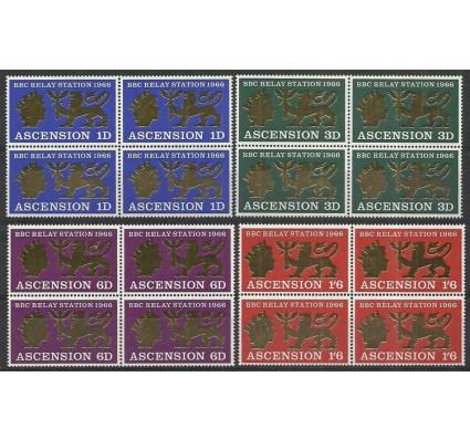 Znaczek Wyspa Wniebowstąpienia 1966 Mi 108-111 Czyste **