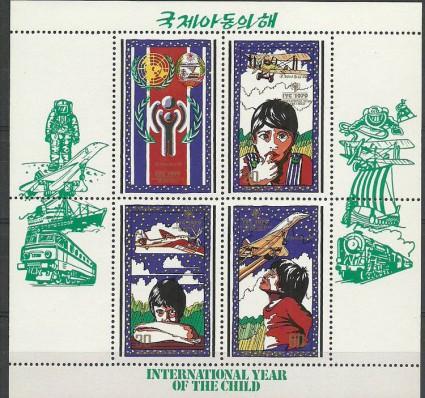 Znaczek Korea Północna 1979 Mi ark 1922 Czyste **