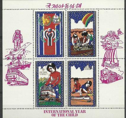 Znaczek Korea Północna 1979 Mi ark 1921 Czyste **