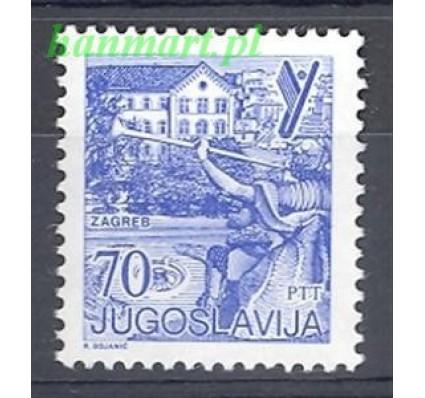 Znaczek Jugosławia 1985 Mi 2119 Czyste **