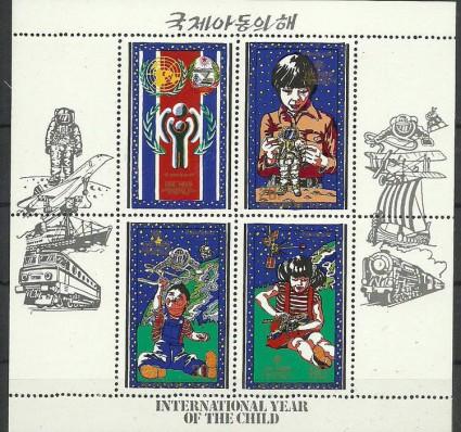 Znaczek Korea Północna 1979 Mi ark 1923 Czyste **