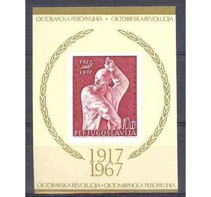 Znaczek Jugosławia 1967 Mi bl 12B Czyste **