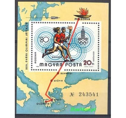 Znaczek Węgry 1980 Mi bl 142 Czyste **