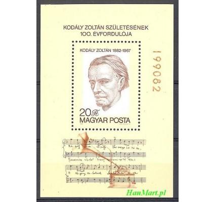Węgry 1982 Mi bl 160 Czyste **
