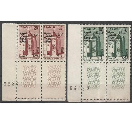 Znaczek Maroko 1960 Mi 460-461 Czyste **