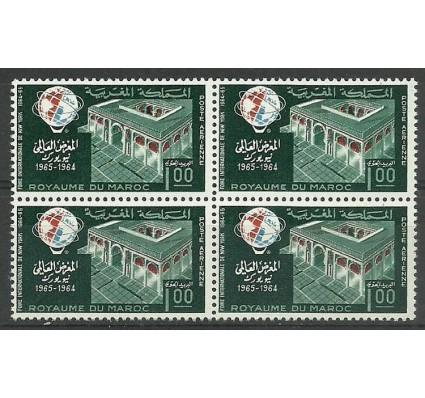 Znaczek Maroko 1964 Mi 535 Czyste **