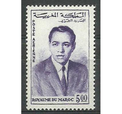 Znaczek Maroko 1962 Mi 484 Czyste **