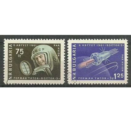 Znaczek Bułgaria 1961 Mi 1279-1280 Stemplowane