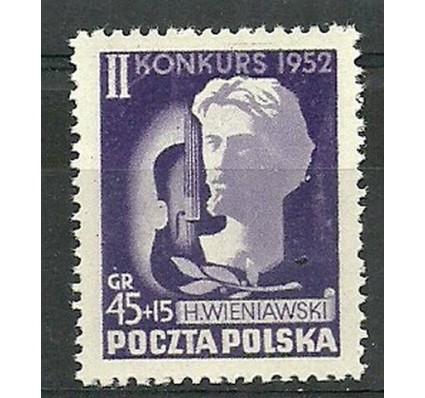 Znaczek Polska 1952 Mi 786 Fi 648 Czyste **