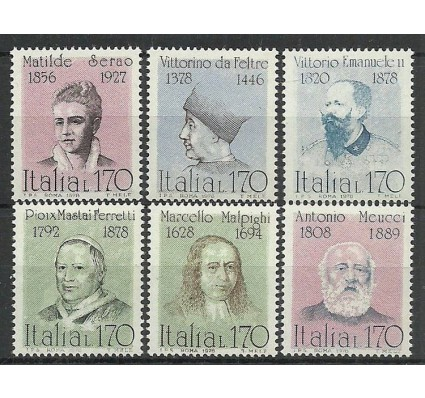 Znaczek Włochy 1978 Mi 1613-1618 Czyste **