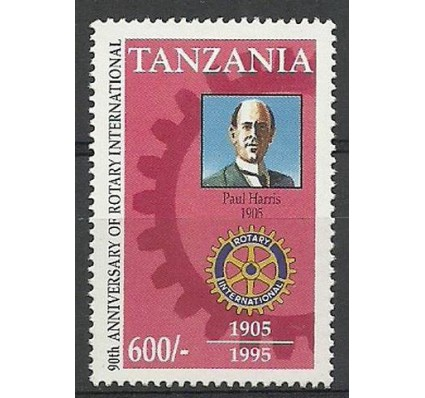 Znaczek Tanzania 1995 Mi 2094 Czyste **
