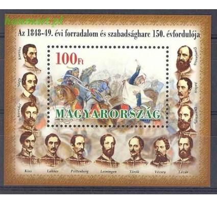 Węgry 1999 Mi bl 248 Czyste **