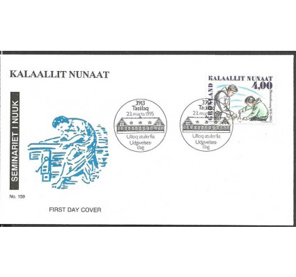 Znaczek Grenlandia 1995 Mi 258 FDC