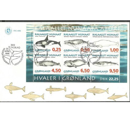 Znaczek Grenlandia 1996 Mi bl 10 FDC