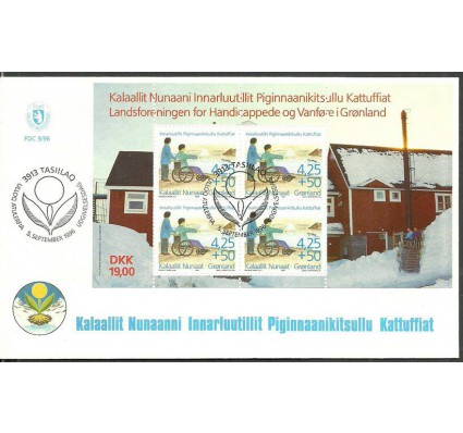 Znaczek Grenlandia 1996 Mi bl 11 FDC