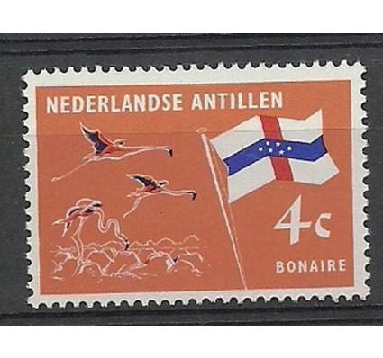 Znaczek Antyle Holenderskie 1965 Mi 155 Czyste **