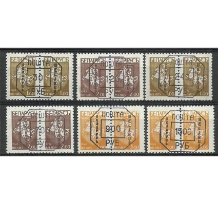 Znaczek Białoruś 1993 Mi 21-23nadruk Czyste **