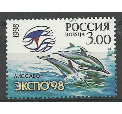 Znaczek Rosja 1998 Mi 656 Czyste **