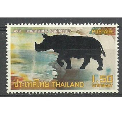 Znaczek Tajlandia 1973 Mi 702 Czyste **