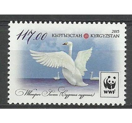 Znaczek Kirgistan 2015 Mi 845 Czyste **