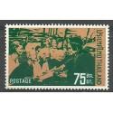 Tajlandia 1972 Mi 647 Czyste **
