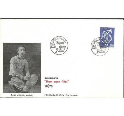 Znaczek Szwecja 1978 Mi 1013 FDC