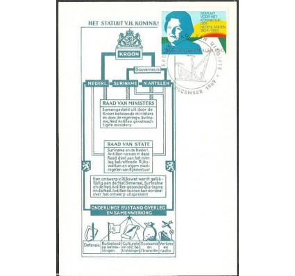 Znaczek Holandia 1969 Mi 933 Karta Max