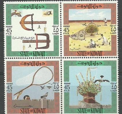 Znaczek Kuwejt 1973 Mi 606-609 Czyste **