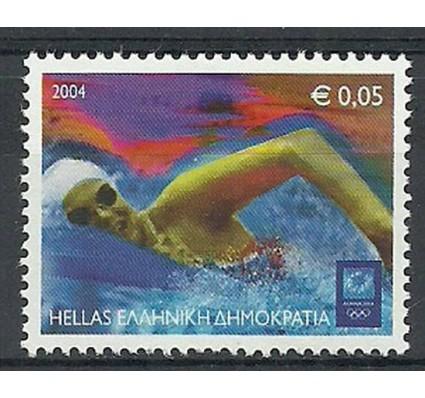Znaczek Grecja 2004 Mi 2214 Czyste **
