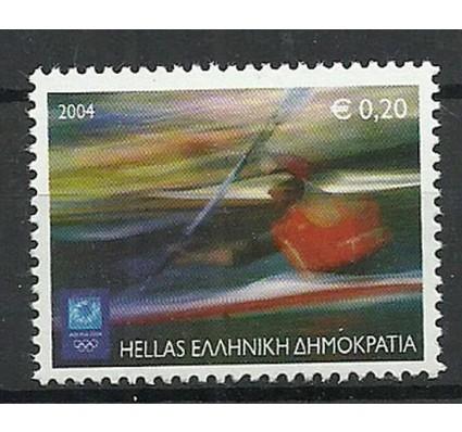 Znaczek Grecja 2004 Mi 2216 Czyste **