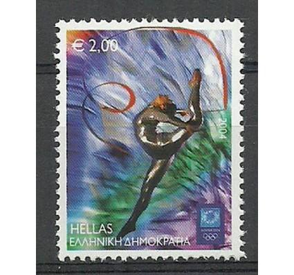 Znaczek Grecja 2004 Mi 2218 Czyste **
