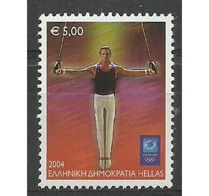 Znaczek Grecja 2004 Mi 2219 Czyste **