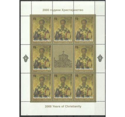 Znaczek Macedonia 2000 Mi ark 184 Czyste **