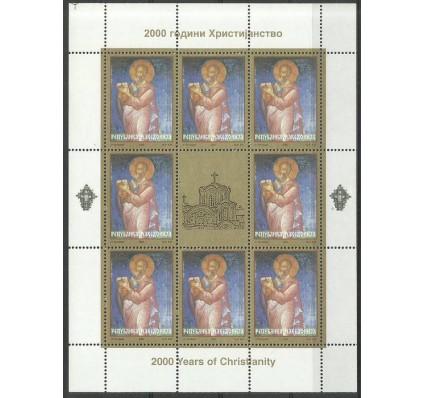 Znaczek Macedonia 2000 Mi ark 185 Czyste **