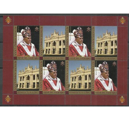 Znaczek Watykan 2007 Mi ark 1575 Czyste **
