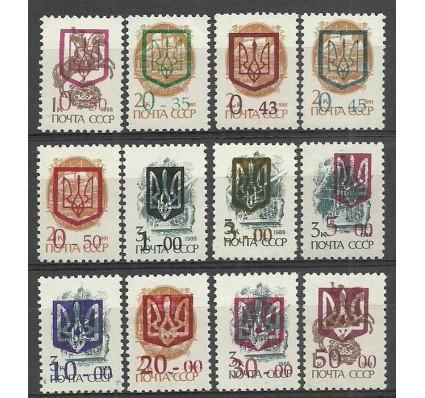 Znaczek ZSRR 1992 Mi lok1-12 Kijów Czyste **