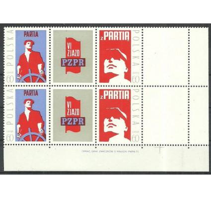 Znaczek Polska 1971 Mi 2130-2131 Fi 1977-1978 Czyste **