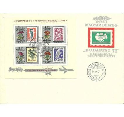 Znaczek Węgry 1971 Mi bl 83 FDC