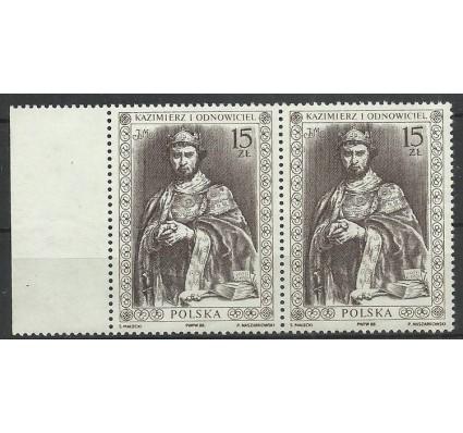 Znaczek Polska 1988 Mi 3179 Fi 3031 Czyste **