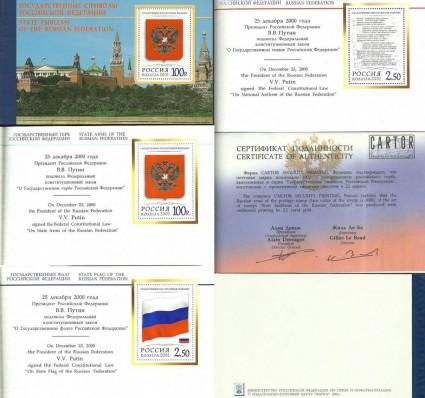 Znaczek Rosja 2001 Mi mh 5 Czyste **